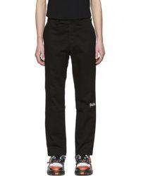 Rochambeau - Black Pipe Trousers - Lyst