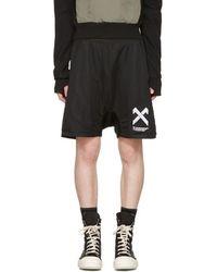 Boris Bidjan Saberi 11 - Black Logo Shorts - Lyst