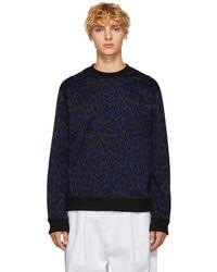KENZO - Grey Leopard Classic Sweatshirt - Lyst