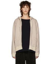 Chimala - Beige French Terry Hoodie - Lyst