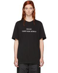 MSGM - Black Times New Roman T-shirt - Lyst