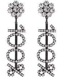 Ashley Williams - Black And Transparent 100% Clip-on Earrings - Lyst