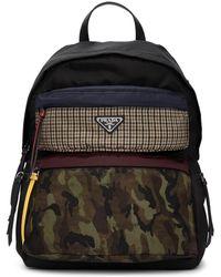 Prada - Black Camouflage Backpack - Lyst