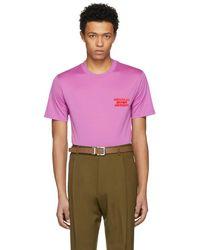 Lanvin - Purple Enter Nothing T-shirt - Lyst