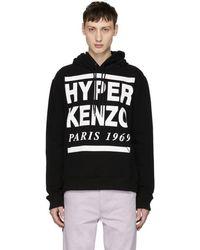 KENZO - Black Hyper Hoodie - Lyst