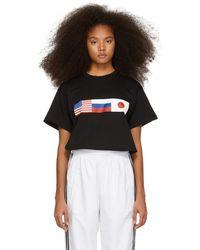 Gosha Rubchinskiy - Black Flag T-shirt - Lyst