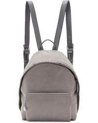 Stella McCartney | Grey Small Falabella Backpack | Lyst