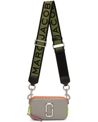 Marc Jacobs - Gray Small Whipstitched Snapshot Bag - Lyst