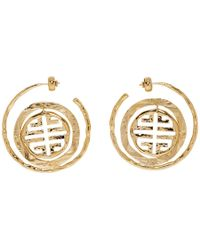 Givenchy - Gold Large 4g Hoop Earrings - Lyst