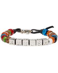 Ambush - Silver Noro Beaded Bracelet - Lyst