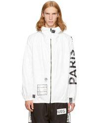 Ueg | White Paris Jacket | Lyst