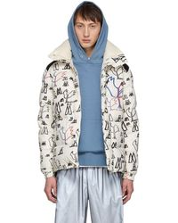 Moncler - 2 1952 White Down Marenness Jacket - Lyst