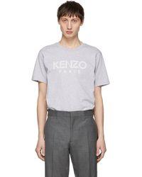 KENZO - グレー Paris ロゴ T シャツ - Lyst