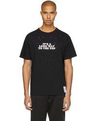 Satisfy - Black Long Way Moth-eaten T-shirt - Lyst