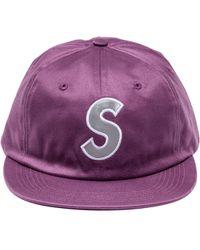 Supreme - Reflective S Logo 6-panel - Lyst