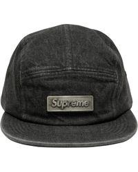 Supreme - Metal Plate Camp Cap - Lyst