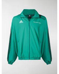 Gosha Rubchinskiy - X Adidas Polo Top - Lyst