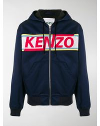 KENZO - Logo Panelled Cotton Zip-up Hoodie - Lyst