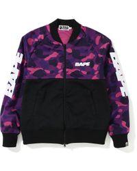 9297ef8f A Bathing Ape Color Camo Hoodie Jacket Purple in Purple for Men - Lyst