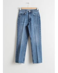 & Other Stories - High Cropped Kick Flare Jeans - Lyst