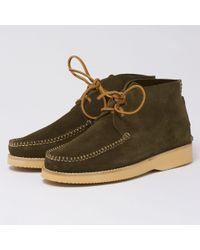Yogi Lucas Suede Shoes - Olive