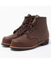 "Red Wing - 6"" Cooper Moc Toe Boot - Amber - Lyst"
