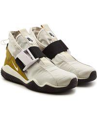 promo code 9cd83 7cb97 Nike - Komyuter Trainers - Lyst