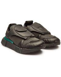 adidas Originals - Futurepacer Leather Sneakers - Lyst