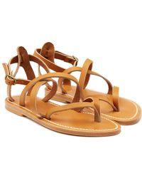 K. Jacques - Epicure Leather Gladiator Sandals - Lyst