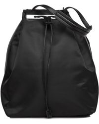 The Row - Textile Backpack - Lyst