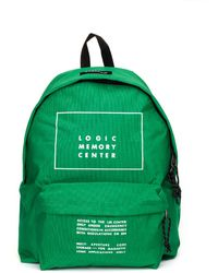 Undercover - Iconic Memory Center Backpack - Lyst