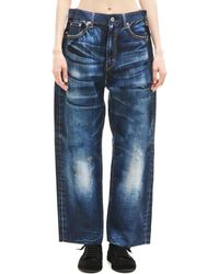 Junya Watanabe - Polyester Trousers - Lyst