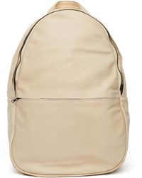 Isaac Reina - Ultra Soft Beige Leather Backpack - Lyst