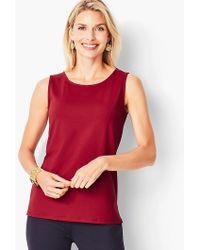 Talbots - Knit Jersey Shell - Lyst