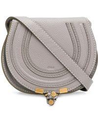 Chloé - Small Marcie Shoulder Bag - Lyst