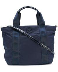 Tory Burch - Quinn Nylon Small Handbag - Lyst
