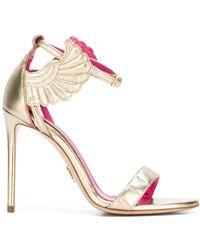 Oscar Tiye | Wing Leather Sandals | Lyst