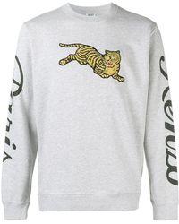 KENZO - Jumping Tiger Grey Fleece With Maxi Patch Men's Sweatshirt In Grey - Lyst