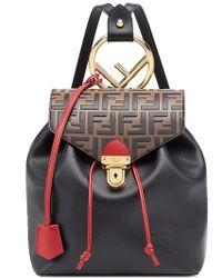 Fendi - Selleria Leather Backpack - Lyst