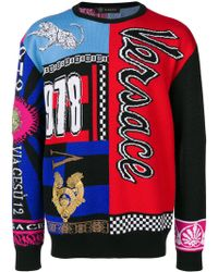 Versace - Wool Pullover With Written Print - Lyst