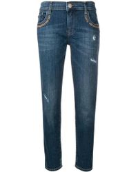 Emporio Armani - Dance The Night Away Jeans - Lyst