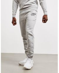 BBCICECREAM - Small Arch Track Trousers Grey - Lyst