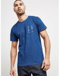 Rag & Bone - Mens Japan Short Sleeve T-shirt Indigo/indigo - Lyst