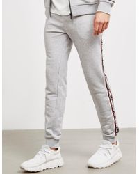 Karl Lagerfeld - Tape Track Trousers Grey - Lyst