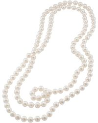 Carolee - White Pearl Rope Necklace - Lyst