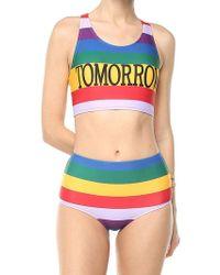Alberta Ferretti - Multicolour Striped Tomorrow Bikini - Lyst
