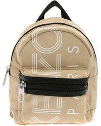 KENZO - Paris Mini Beige Backpack - Lyst