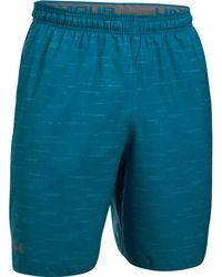 Under Armour - Qualifier Printed Shorts - Lyst