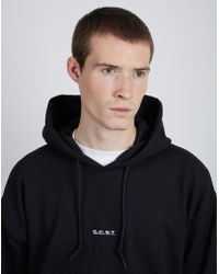 The Idle Man - The Idle Man S.c.s.t Centre Placement Hoodie Black - Lyst