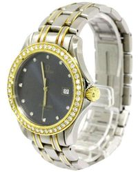 Omega - 18k Yellow Gold And Stainless Steel Diamond Seamaster Men's Wristwatch 36mm - Lyst